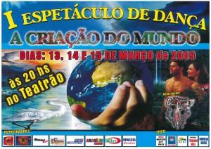 adorai_acriacaodomundo_2009_cartaz