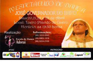 adorai_josegovernadorddoegito_2012_cartaz